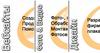 Javascript: Графическое меню на MooTools
