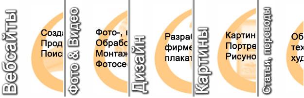 javascript графическое меню mootools