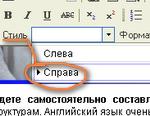 Подключаем свои классы class=left и class=right и стили в редактор FCKEditor