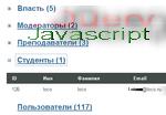Раскрывающееся меню на Jquery, раскрытие-сворачивание блоков с помощью Javascript