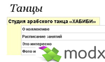 ModX - Вывести pagetitle родителя (Display the parent's pagetitle)