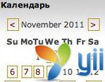 Yii: Добавляем календарь материалов
