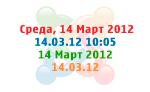 Joomla 1.5 — Как изменить формат даты