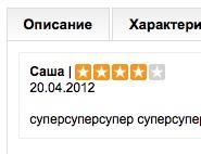 Opencart: Отзывы о товаров  сделать индексируемыми для поисковиков.