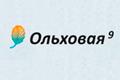 Ольховая 9