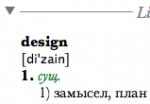 """Что скрывается за """"дизайном"""" на самом деле?"""