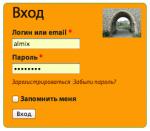 ВОПРОС: Как делается отдельная форма авторизации админа, чтобы заходишь сайт/admin и вылазила форма?