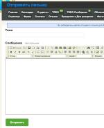 Team Sense: Доступна отправка сообщения/письма на email сотрудника.