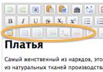 MODx Revo: Как добавить кнопки работы с таблицей в TinyMCE