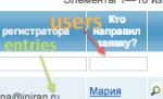 Yii: Поиск и сортировка по полю из присоединённой таблицы в CGridView