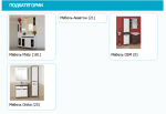 Opencart: Выводить изображения подкатегорий на странице категории.