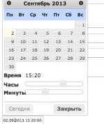 Yii: Расширение EJuiDateTimePicker, если надо задать не только дату, но и время
