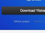 Yii: Установка и настройка Yii-app заготовки приложения от Crisu83