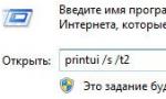 Как удалить драйверы принтера в Windows 7