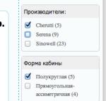 Opencart: Модуль Filter Product OpenCart_v1.5.x: Как скрывать недоступные опции в фильтре