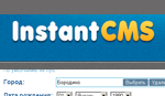 InstantCMS v1.10.3 - установка города по-умолчанию при регистрации