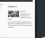 WordPress: Выводим виджет новостей в теле страницы (вставка виджетов в страницу)
