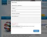 CodeIgniter: Всплывающая форма обратной связи на Ajax в Bootstrap Modal и проверкой Captcha