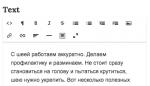 Yii2: Визуальный редактор Imperavi Redactor