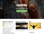 Yii2: Внедрение своей темы сайта (дизайна)