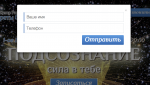 Модальное окно Bootstrap 3 с формой, отправляющей email по Ajax (JQuery/PHP/HTML5/JqBootstrapValidation)