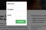 Yii2: Выводим модальное окно с формой обратной связи и отправляем её Ajax'ом на email