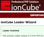 Устанавливаем ionCube Loader на MAMP за пару минут.
