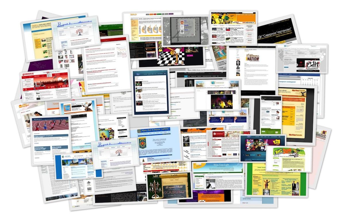 Разнообразие интернет-сайтов