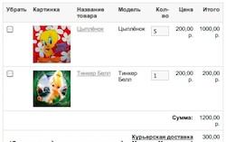 Доработка модуля Оформление заказа на одной странице Quickcheckout