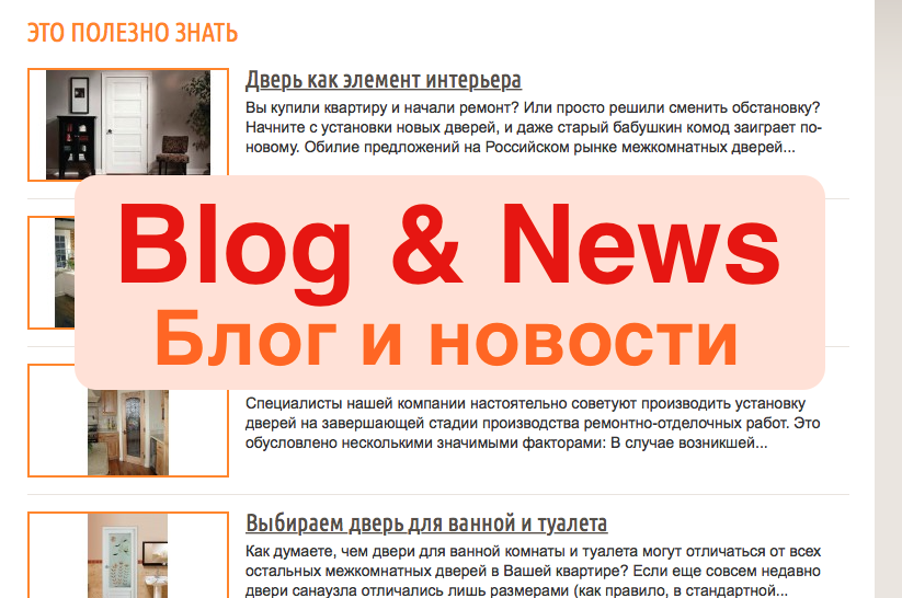 Блог и новости Opencart