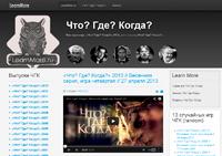 LearnMore.ru — Все выпуски передачи Что? Где? Когда?