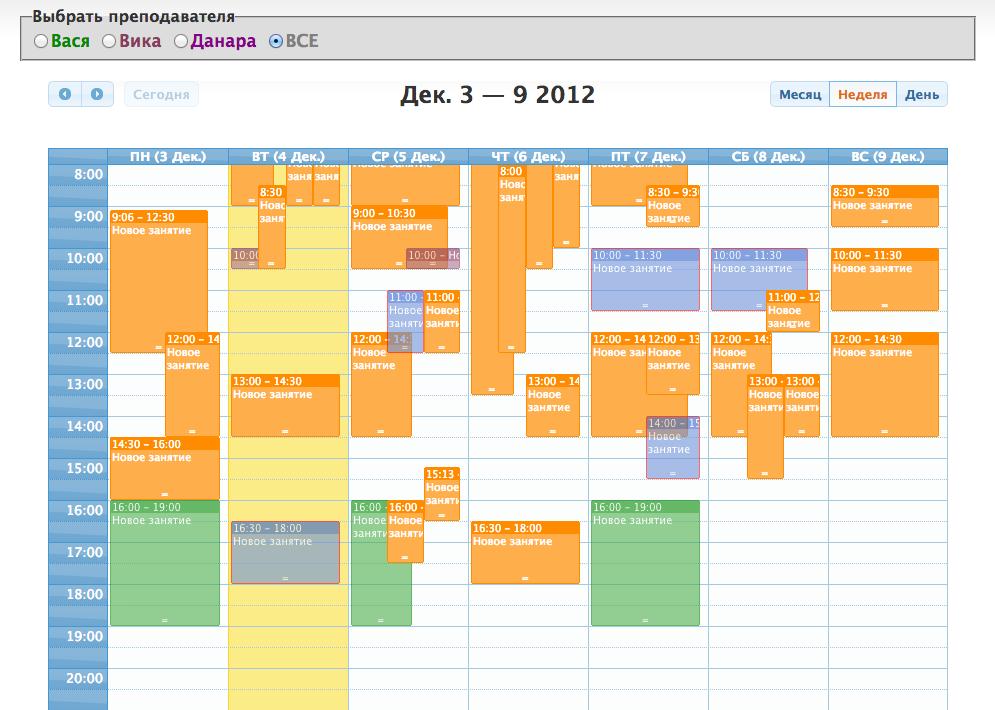 Как сделать свой календарь на javascript 483